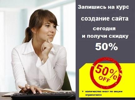 курсы компьютерные новосибирск